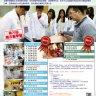2016暑期國高中醫學營